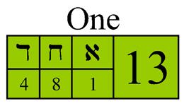 one13.jpg